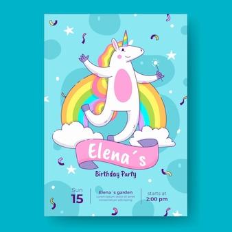 플랫 유니콘 생일 초대장 서식 파일