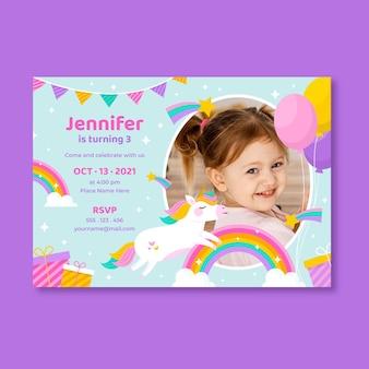 写真付きフラットユニコーンの誕生日の招待状