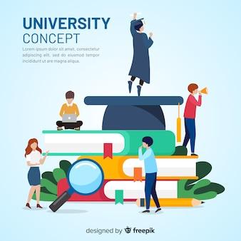 플랫 대학 개념