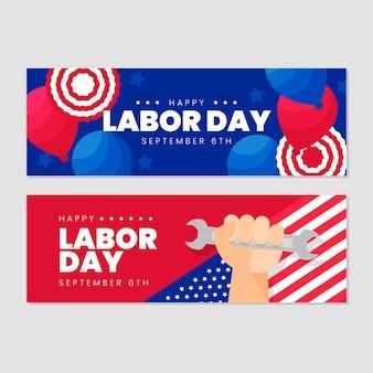フラット米国労働者の日のバナーセット