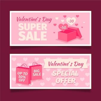 フラットバレンタインデーバナーセット