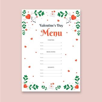 フラットバレンタインデーメニュー