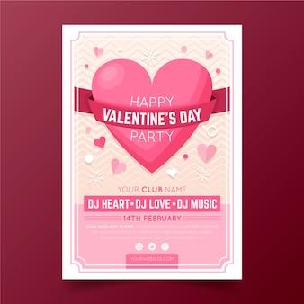 Плоский шаблон плаката вечеринки на день святого валентина