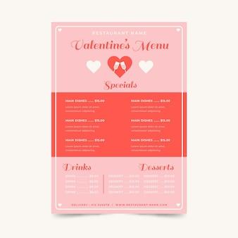 Плоское меню ресторана на день святого валентина