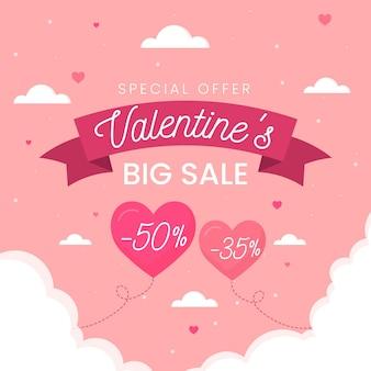 풍선 플랫 발렌타인 데이 판매