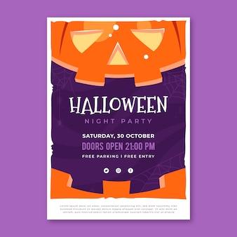 Flat vertical halloween party flyer template