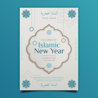 Modello di poster di capodanno islamico verticale piatto