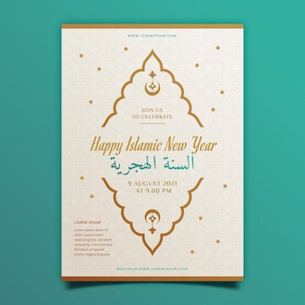 Flat vertical islamic new year poster template