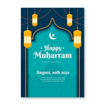 Flat vertical muharram poster template