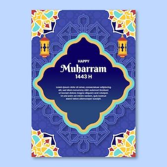 Modello di poster muharram verticale piatto