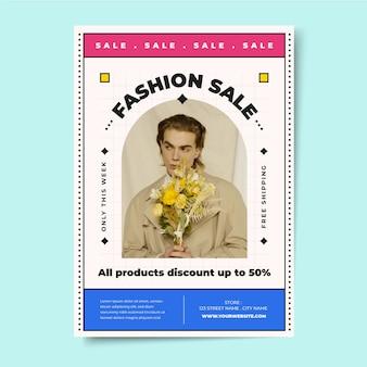 사진이있는 평면 수직 판매 포스터 템플릿