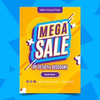 Плоский шаблон вертикальной продажи плаката