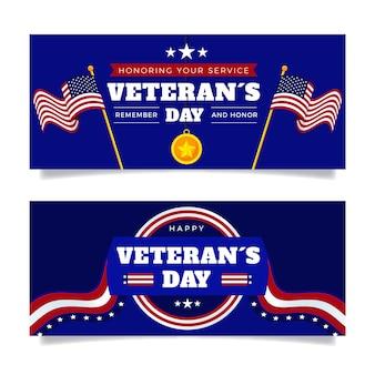 Flat veteran's day horizontal banners set