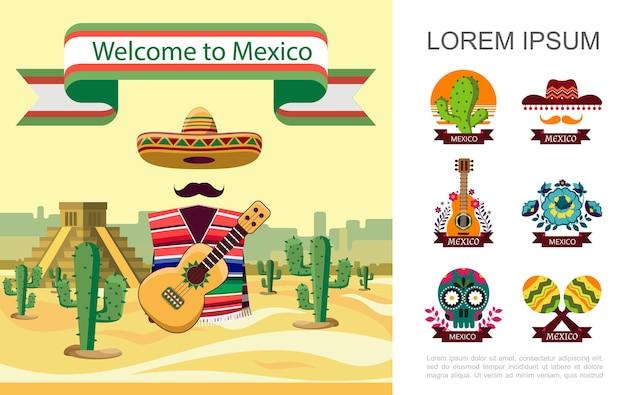 砂漠の風景イラストにメキシコの伝統的な要素とメキシコのカラフルなコンセプトへようこそ、