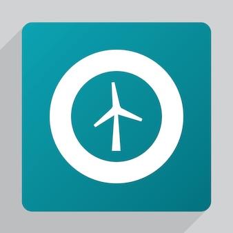 平らな風車のアイコン、緑の背景に白