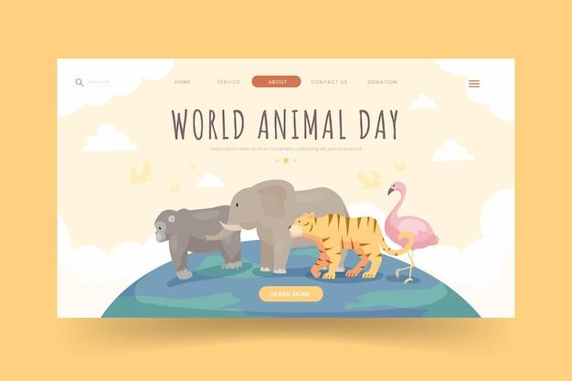평평한 세계 동물의 날 방문 페이지 템플릿