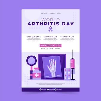 평평한 세계 관절염의 날 세로 포스터 템플릿