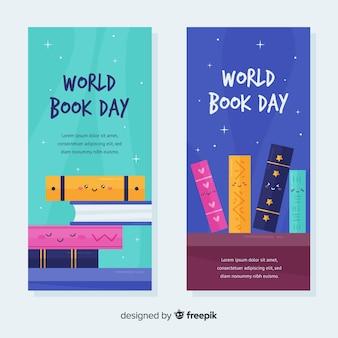 평평한 세계 책 날 배너