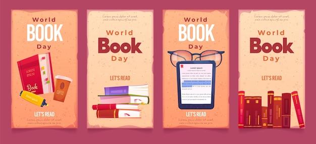 평평한 세계 책의 날 배너