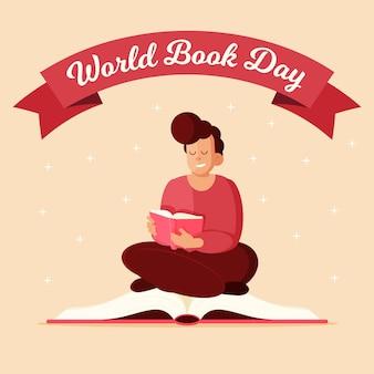 Плоский всемирный день книги