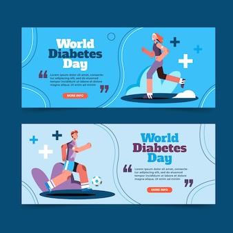 평면 세계 당뇨병의 날 가로 배너 세트