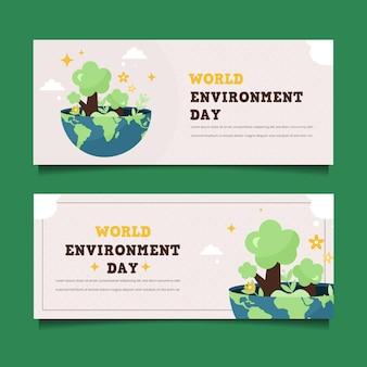 Плоский всемирный день окружающей среды баннер шаблон