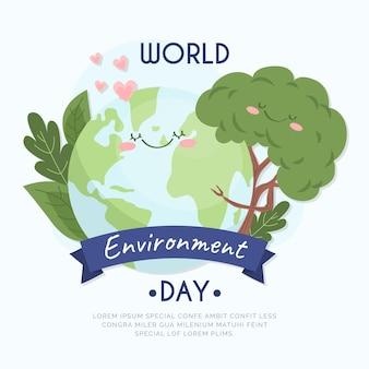 평면 세계 환경의 날 그림