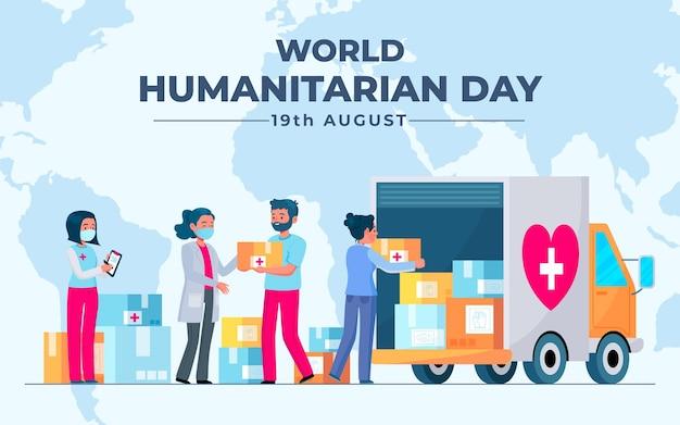 平らな世界人道の日イラスト