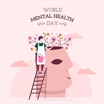 평평한 세계 정신 건강의 날