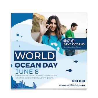 平らな世界海洋デーの正方形のチラシテンプレート