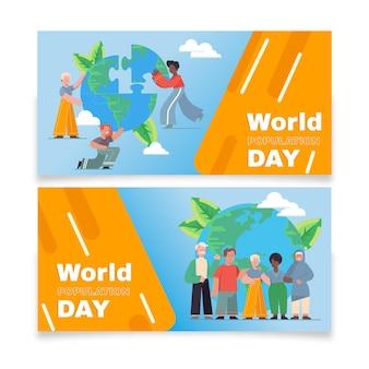 평면 세계 인구의 날 배너 세트