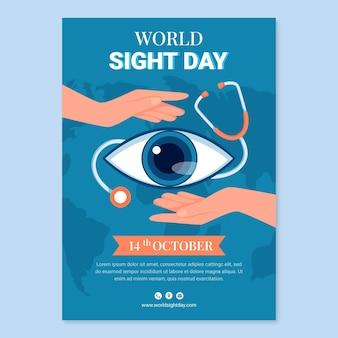 평면 세계 시력의 날 세로 포스터 템플릿