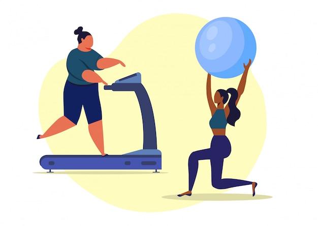 Леди спортивная тренировка flat