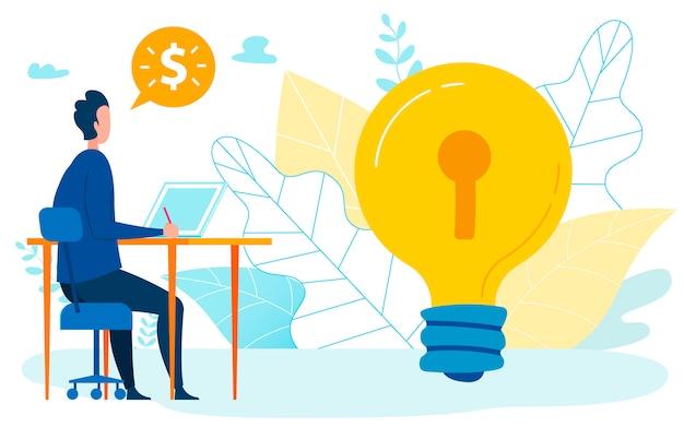 Увеличение прибыли идея flat иллюстрация