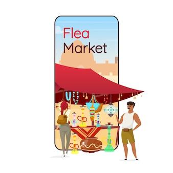 Экран приложения смартфона мультфильм блошиный рынок. базар, восточная ярмарка рекламы. дисплей мобильного телефона с плоским дизайном персонажей. телефонный интерфейс приложения oriental marketplace