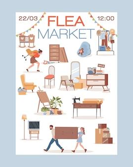 Блошиный рынок плоский дизайн плаката приглашения