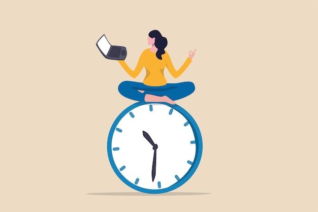 柔軟な労働時間ワークライフバランスまたは焦点と時間管理