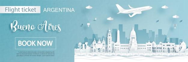 Шаблон рекламы авиабилетов и билетов с поездкой в буэно-айрес