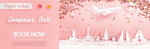 발리, 덴파사 르 여행이 포함 된 항공편 및 티켓 광고 템플릿. 떨어지는 단풍 잎과 종이 컷 스타일 일러스트에서 유명한 랜드 마크와 가을 시즌 거래 인도네시아