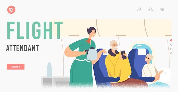 客室乗務員の着陸ページテンプレート。飛行機の中の家族のキャラクター。エコノミークラスの食事中のスチュワーデスと乗客。ティーポットを持つ女性のエアホステス。漫画の人々のベクトル図