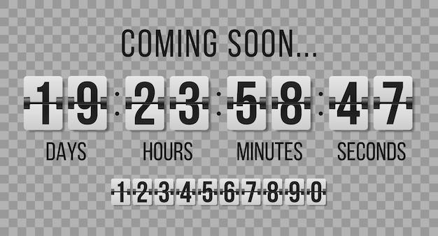 시간, 분, 초를 보여주는 플립 시계. 기계적 점수 판 숫자 집합입니다.