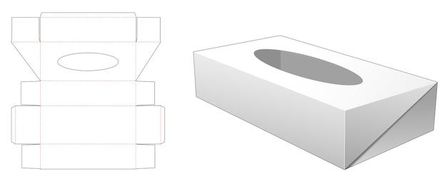 上部の楕円形ウィンドウのダイカットテンプレートで長いパッケージを裏返す