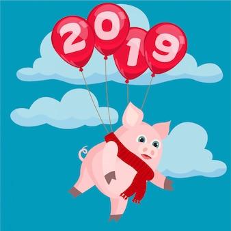 Floating piggy
