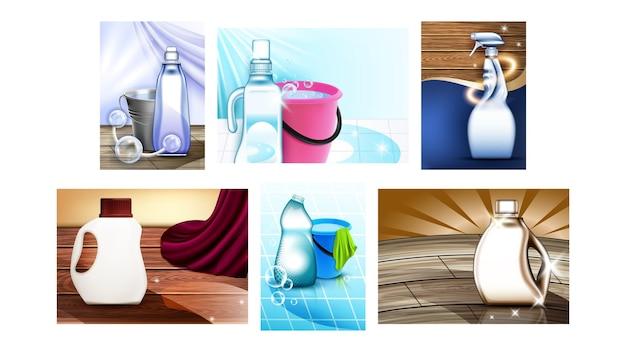 床掃除機クリエイティブプロモーションポスターセットベクトル。寄木細工の床とラミネート素材の床の空白のパッケージクリーニング液体コレクション広告マーケティングバナー。スタイルカラーコンセプトテンプレートイラスト
