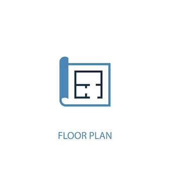 フロアプランコンセプト2色のアイコン。シンプルな青い要素のイラスト。フロアプランコンセプトシンボルデザイン。 webおよびモバイルui / uxに使用できます