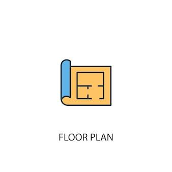 フロアプランのコンセプト2色の線のアイコン。シンプルな黄色と青の要素のイラスト。フロアプランコンセプト概要シンボルデザイン