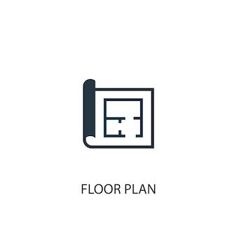 フロアプランアイコン。シンプルな要素のイラスト。フロアプランコンセプトシンボルデザイン。 webおよびモバイルに使用できます。