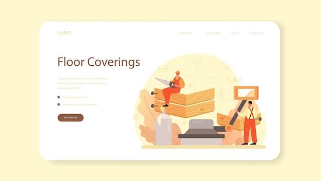 フローリングインストーラーのwebテンプレートまたはランディングページ。プロの寄木細工の敷設、木製またはタイル張りの床。家の修理とリフォームのコンセプト。