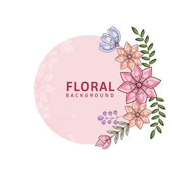 花と葉で飾られた花の背景。