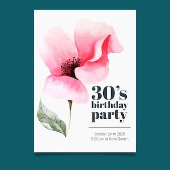 花の誕生日カードテンプレートテーマ